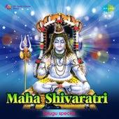 Maha Shivaratri - Telugu Special by Various Artists
