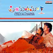 Priyathama (Original Motion Picture Soundtrack) by Various Artists