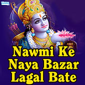 Nawmi Ke Naya Bazar Lagal Bate by Various Artists