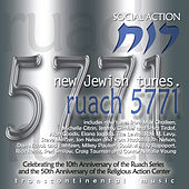 Ruach 5771: New Jewish Tunes (Social Action) by Various Artists