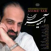 Asimesar (Noon-O Dalghak) by Mohammad Esfahani