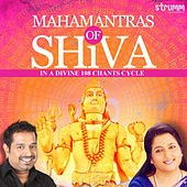 Mahamantras of Shiva by Various Artists