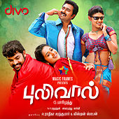 Pulivaal (Original Motion Picture Soundtrack) by Various Artists