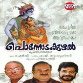 Ponnodakuzhal by Various Artists