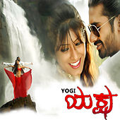 Yaksssha (Original Motion Picture Soundtrack) by Various Artists
