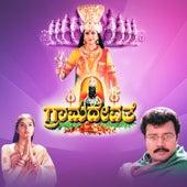 Grama Devathe (Original Motion Picture Soundtrack) by Various Artists