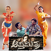 Apthamitra (Original Motion Picture Soundtrack) by Various Artists