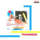 Premalekhalu (Original Motion Picture Soundtrack) by Various Artists