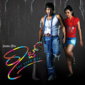 Raaj (Original Motion Picture Soundtrack) by Various Artists