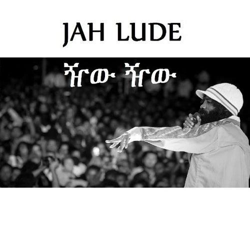 Jew Jew (Ethiopian Reggae) by Jah Lude