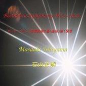 Beethoven: Symphony No. 5 in C Minor, Op. 67: I. Allegro con brio by Masaaki Ishiyama