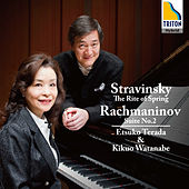 Stravinsky: The Rite of Spring (Reduction for Piano Duet), Rachmaninoff: Suite for Two Pianos No. 2 by Kikuo Watanabe
