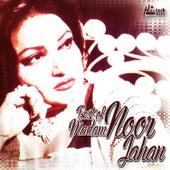 Best of Madam Noor Jahan by Noor Jehan