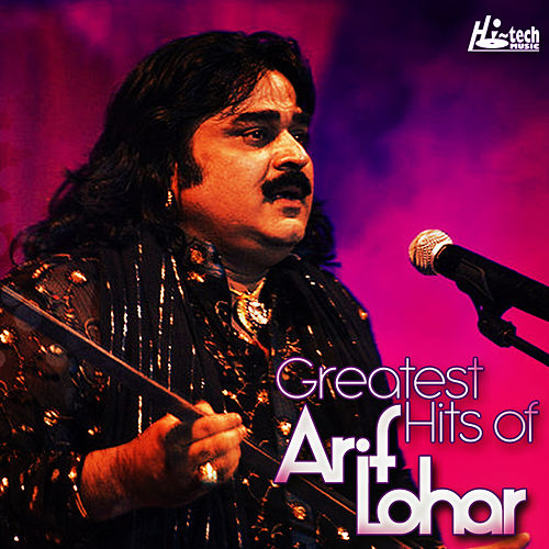 Greatest Hits of Arif Lohar by Arif Lohar