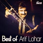 Best of Arif Lohar by Arif Lohar