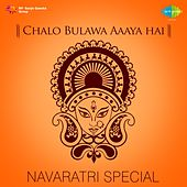 Chalo Bulawa Aaaya Hai: Navaratri Special by Various Artists