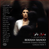 Bekhan Banoo by Various Artists