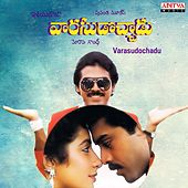 Varasudochadu (Original Motion Picture Soundtrack) by Various Artists