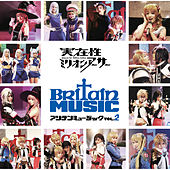 Jitsuzai-Sei Million Arthur Britain Music Vol.2 by Various Artists