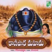 Kanipaka Mahimai by Gopika Poornima
