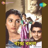 Baksa Badal (Original Motion Picture Soundtrack) by Satyajit Ray
