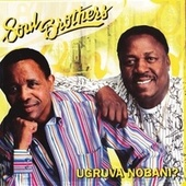 Ugruva Nobani by The Soul Brothers