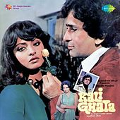 Kali Ghata (Original Motion Picture Soundtrack) by Various Artists