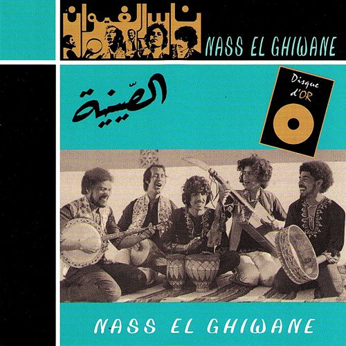 Disque d'or by Nass El Ghiwane