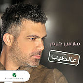 Aal Tayyib by Fares Karam