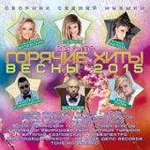Горячие хиты весны 2015 by Various Artists