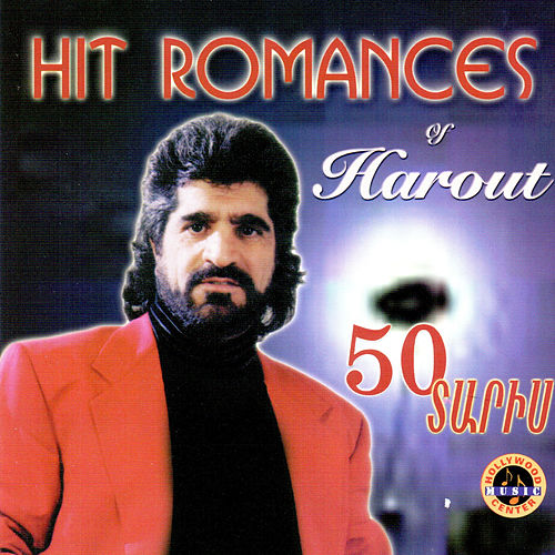 Hit Romances: 50 Daris by Harout Pamboukjian