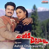 Ashok Chakravarthy (Original Motion Picture Soundtrack) by Various Artists