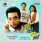 Michael Madana Kamaraju (Original Motion Picture Soundtrack) by Various Artists