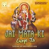 Jai Mata Ki Gaye Ja by Shankar Mahadevan