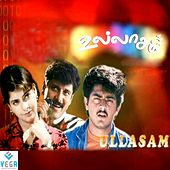 Ullasam (Original Motion Picture Soundtrack) by Various Artists