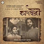Kadambari (Original Motion Picture Soundtrack) by Various Artists