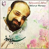 Sabzeye Norooz by Mohammad Esfahani