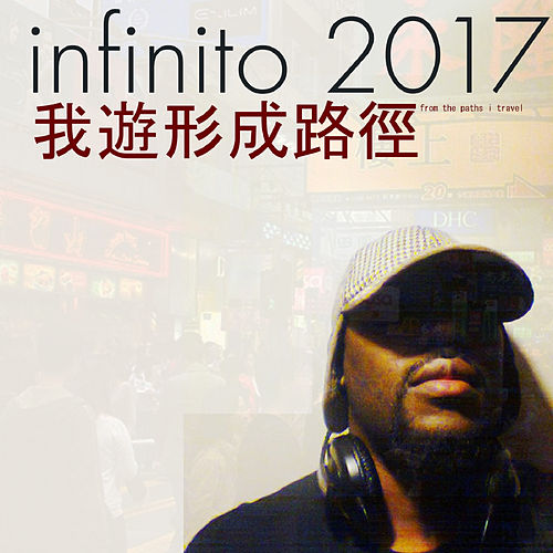 From the Paths I Travel by Infinito: 2017