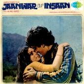 Janwar Aur Insaan (Original Motion Picture Soundtrack) by Various Artists