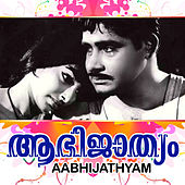 Aabhijaathyam (Original Motion Picture Soundtrack) by Various Artists