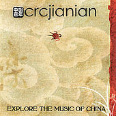 Explore the Music of China by Various Artists