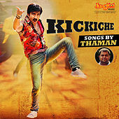 Kick Iche Songs by Thaman by Various Artists
