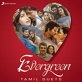 Evergreen Tamil Duets by Various Artists