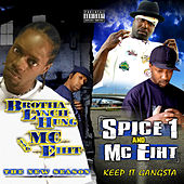 The New Season & Keep It Gangsta (Deluxe Edition) von MC Eiht