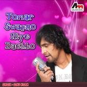 Tomar Swapno Niye Bachbo by Sonu Nigam