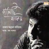Bhaloti Thakis by Raja