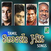 Tamil Smash Hit Songs by Various Artists