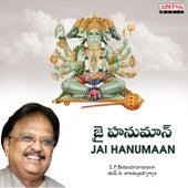 Jai Hanumaan by Various Artists
