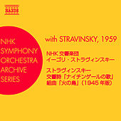 Stravinsky: The Nightingale & The Firebird Suite (Recorded Live 1959) by Various Artists
