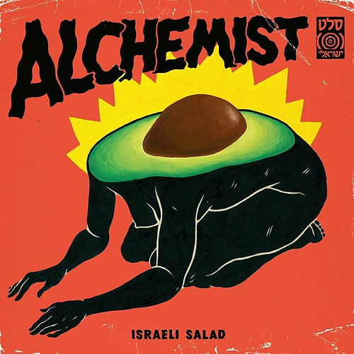 Israeli Salad by The Alchemist